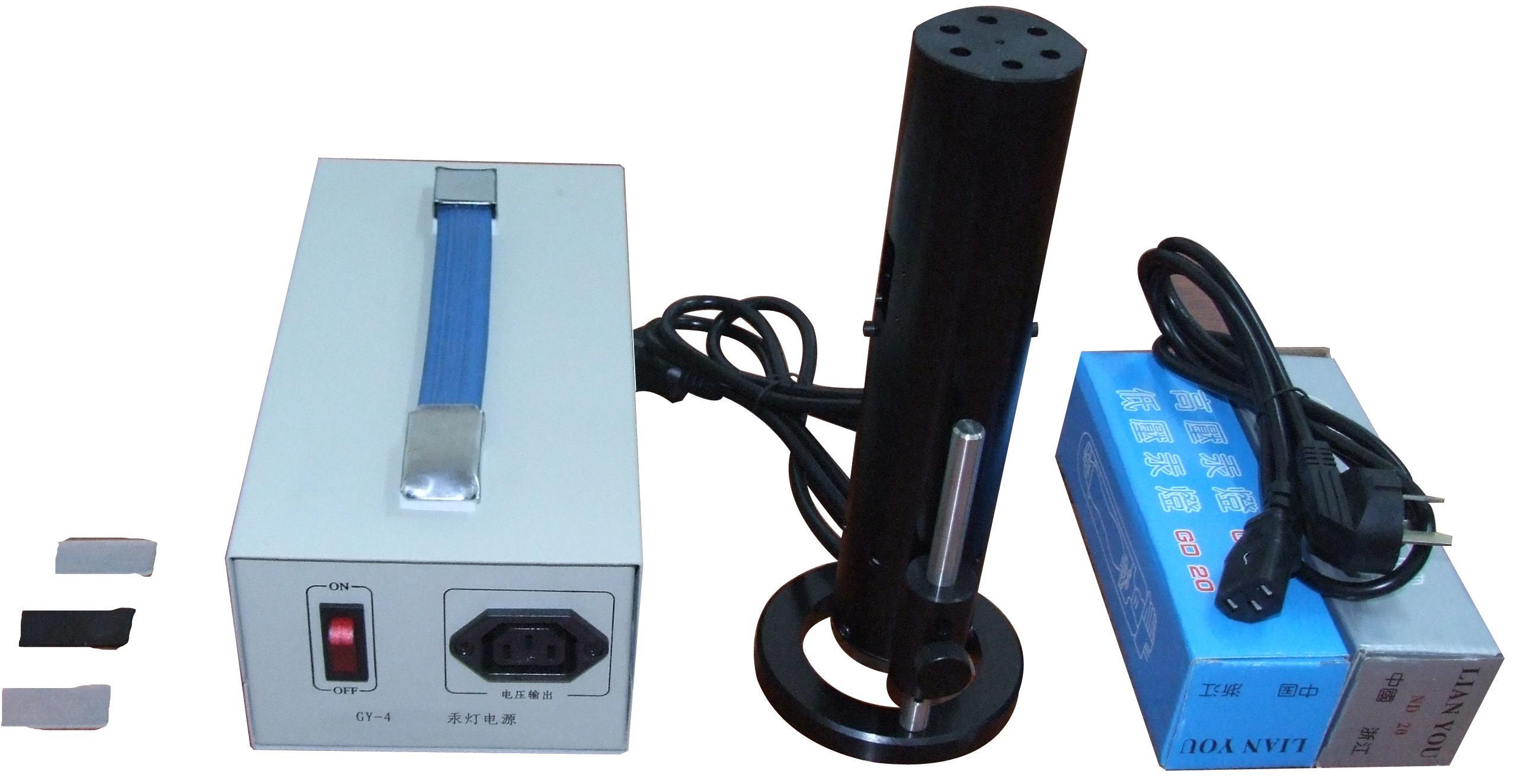 伊普西龙(天津)科技有限公司图片